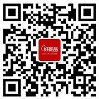 食品中国微信公众号